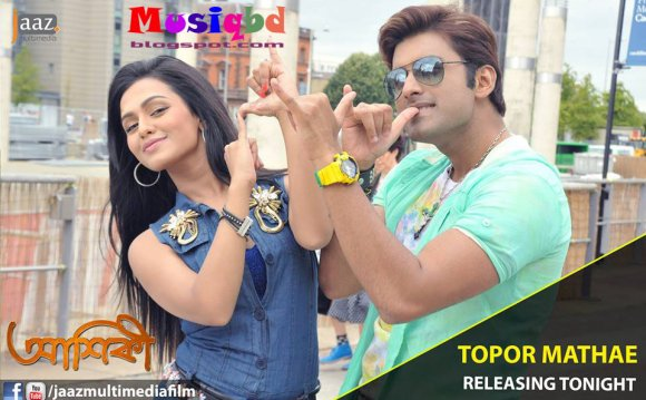 Kolkata Bangla Movie Mp3