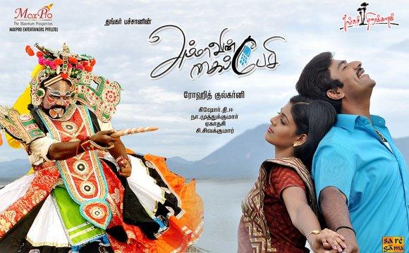 Ammavin Kaipesi (2012) Tamil