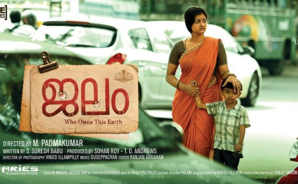 Jalam malayalam movie new