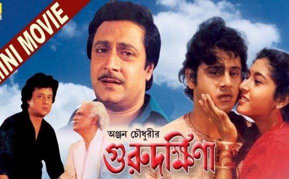 Guru Dakshina 1987 – Tapas