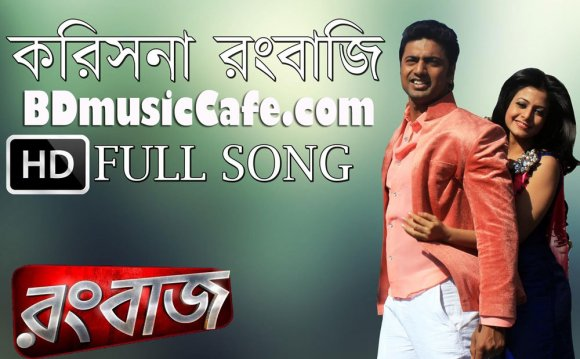 Tollywood Rangbaaz Bengali