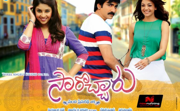 Sarocharu (2012) Telugu Movie