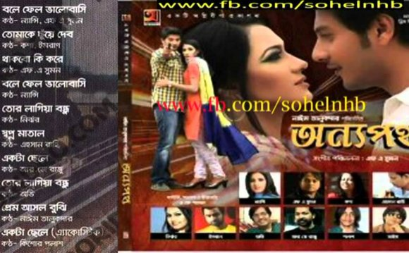Onnopoth 2013 Bangla Movie