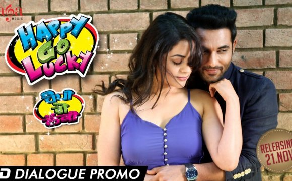 Lucky (2014) Punjabi Movie