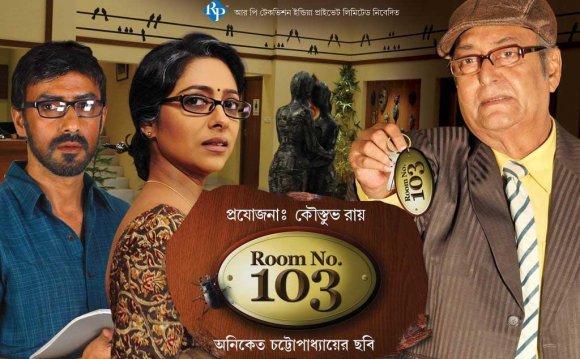 103 Bangla movie starts using