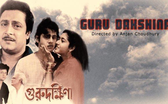 Watch Guru Dakshina Bengali