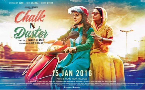 Chalk N Duster (2016) watch