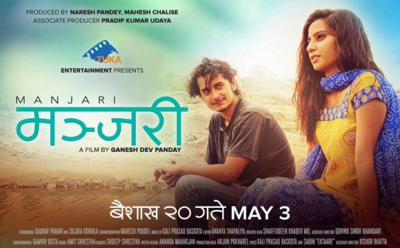 Manjari (2013) Nepali Movie