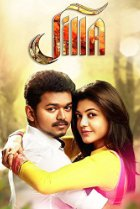 Image of Jilla