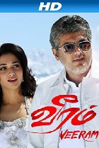 Image of Veeram