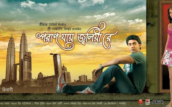 Indian Bangla Movie Khokababu