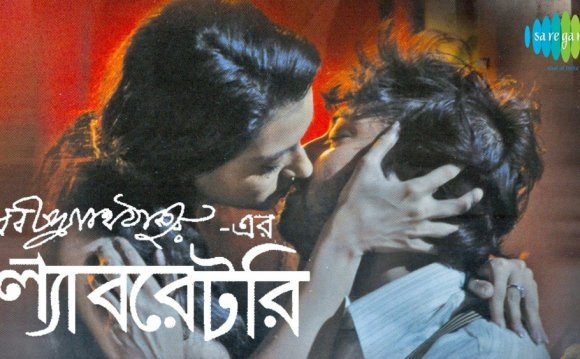 Indian Bangla Movies Online