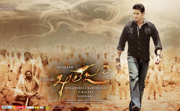 South Indian Movies of Mahesh Babu