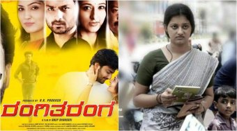 Oscar nomination, south indian films oscar nomination, Jalam, Rangitaranga, Malayalam movie Jalam, Kannada film Rangitaranga, Marathi movie Court, entertainment news