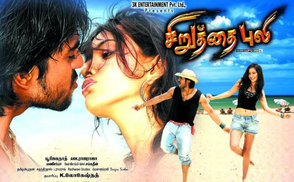 Indian Tamil Movie MP3 Songs