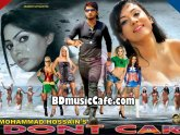 Indian Bangla Movie 2014 Full