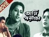 Indian Bangla Movie Uttam Kumar
