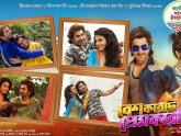 Indian Bangla Movies Songs