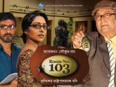 Indian Bangla New Movies Online