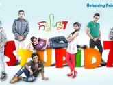 Indian Punjabi Comedy Movies 2013