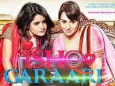 Indian Punjabi Movies List 2013 Full Online
