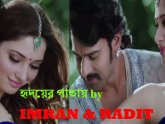 New Indian Bangla Movie Songs