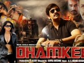 Online South Indian Movies in Hindi