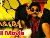 South Indian Movie in Hindi Dubbed 2014