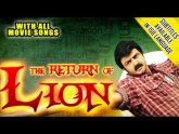 South Indian Movies in Hindi Watch Online
