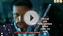 Adbhoot 2013 Indian Bangla Movie