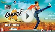 Akhil Movie Audio Launch Live | MP3 Songs Jukebox