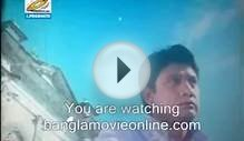 Bangla Movie Beder maye josna Full Movie