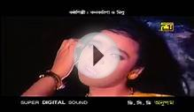 Bangla Movie Song_ Je Prem Sorgo theke
