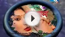 Bangla New Movie 2014 - Ek Paye Nupur DvdRip