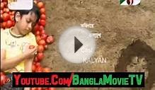 Bangla New Movie Jonakir Alo 2014 ft Mim,Emon,Kallyan