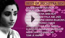 Best of Suchitra Sen | Bengali Movie Songs | Audio Jukebox