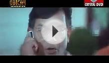 Blast ( বিস্ফোরণ ) Bangla Full Movie