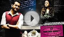 Hemlock Society Bengali HD Movie Online - Watch Bangla
