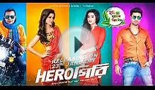 Herogiri (2015) Bengali Full Movie - Dev - Koel Mallick