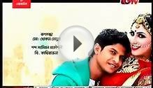 Olpo Olpo Premer Golpo 2015 Bangla Movie TVRip